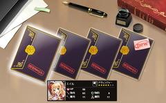kanpani180209_☆5☆4封筒