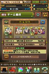 pz181222_02