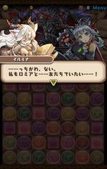 pz200411_03