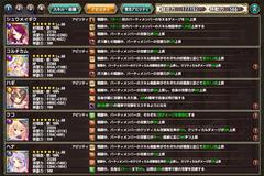 fkg180913_04