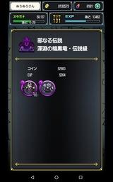 grmn160731_02