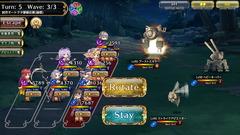 grsy170420_01