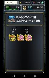 grmn160721_03