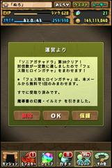 pz170409_01