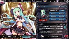 bvvns1801019_10_シオン