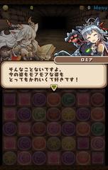 pz200411_02