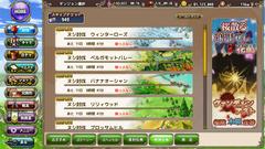 fkg200917_01