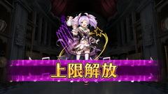 grsy170317_02