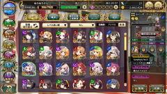 grsy170426_09