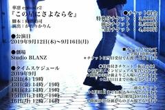 line_177012116870546