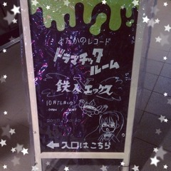 IMG_6109