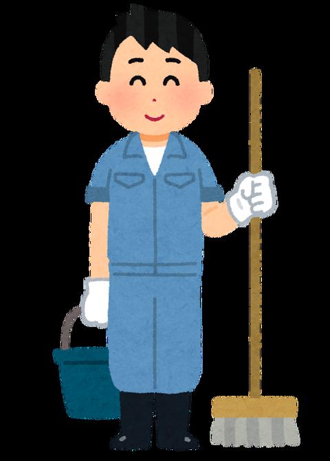 job_shiikuin_man