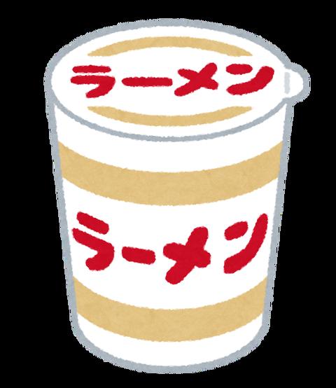 food_cup_noodle_close