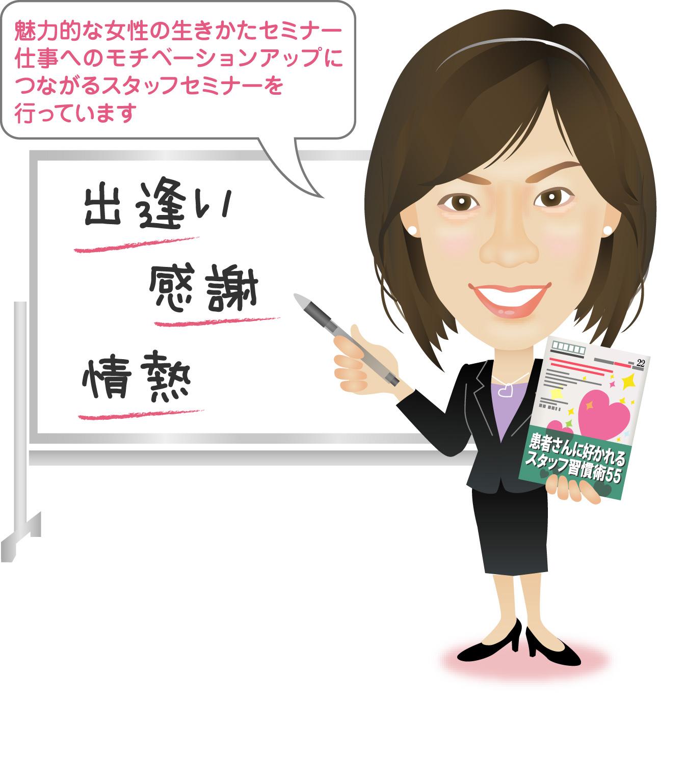 sawaizumi_sama