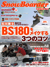 f51c5096.jpg