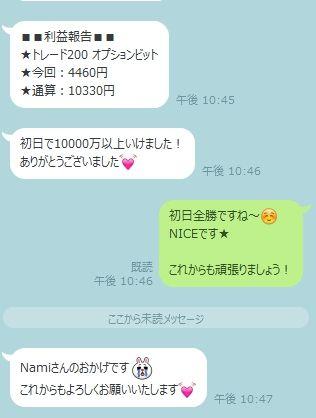 0515野本さん