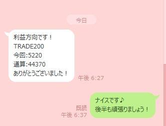 1492508297210