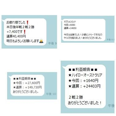 S__50651410