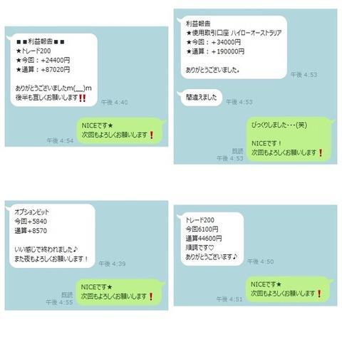 S__50602031