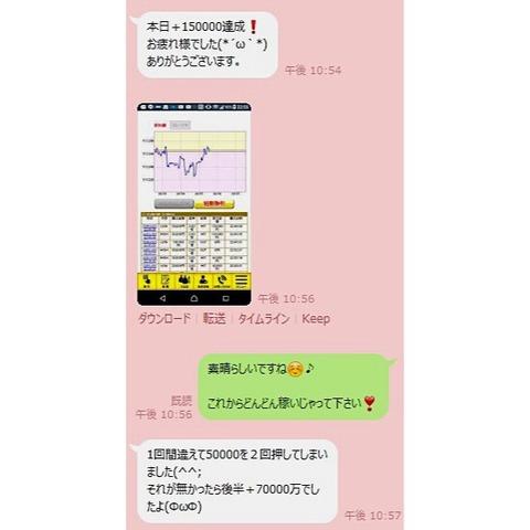 S__48521577