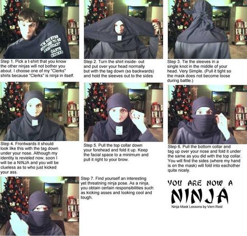 黒いTシャツを使って忍者になる方法
