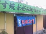 NEC_8099