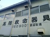DSC_7853[1]