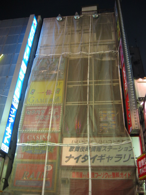 Kabukicho_fire-accident-building_(1)