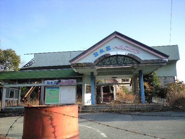 junmarie-2008-12-28T20-36-11-1