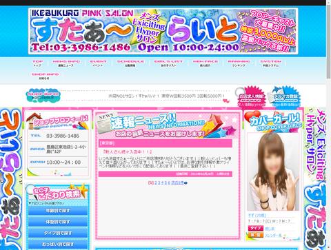 ScreenShot00026