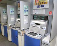 俺「75000円おろすかー!」ピッポッパ→結果wwwwwwwwwwwwwwww