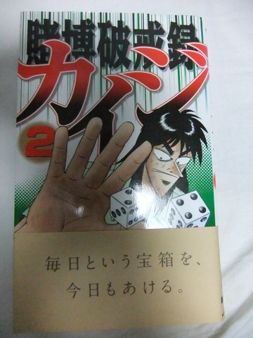 http://livedoor.blogimg.jp/namikichi/imgs/8/7/874f8cc4-s.jpg