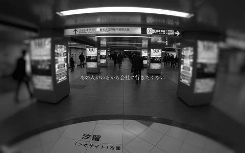 GOPR0400_