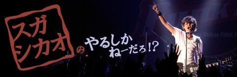 952_312_banner