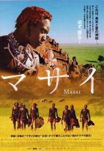 m_masai