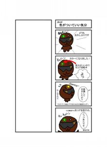 7c326d54.jpg