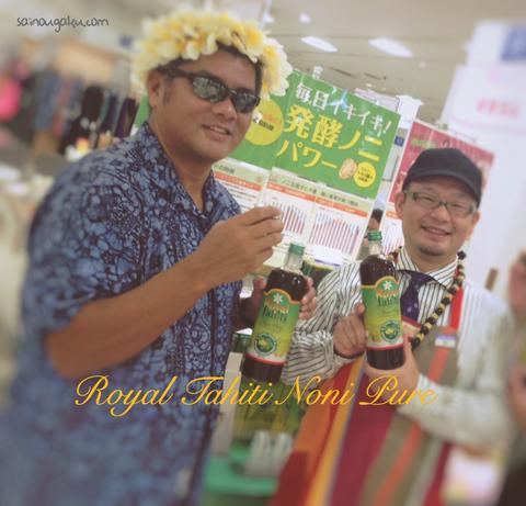 royal5444