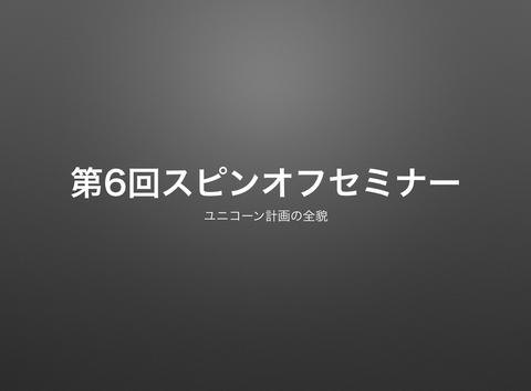 スクリーンショット 2020-01-30 23.41.46