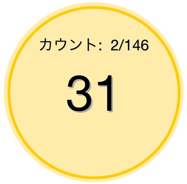 2017-12-21-02-46-11