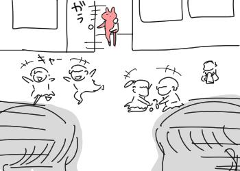 【なー】支援センターって・・・