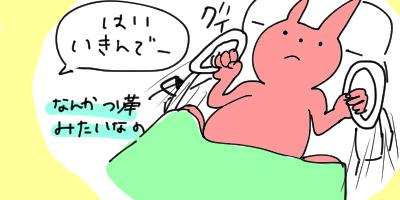 【無痛分娩】無痛分娩体験記⑦ ~出産~