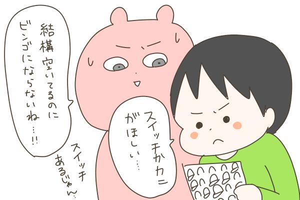 ライブドアブログ大忘年会レポ