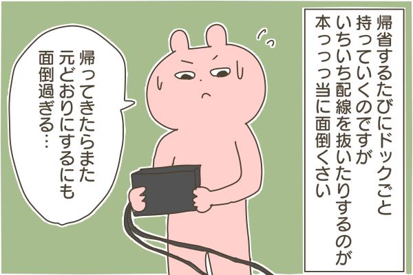 【PR】Switchドックが1/10に!万能すぎるGENKI Dockを使ってみました!