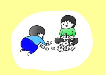 ぱんぱんアピール