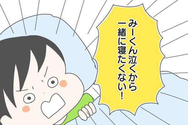 【お知らせ】 2人目育児で不安だった長男の赤ちゃん返り…フタを開けてみると!?