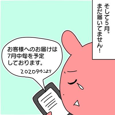 900124A5-FE94-4421-BD46-59D72703C5F6