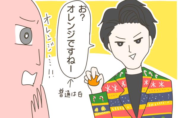 ライブドア大忘年会に参加したよ~!