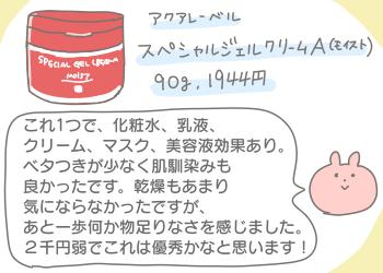 E31CD198-B746-4BFA-8632-CAE7F154A6D0