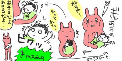 【なー】ENDLESS LOOP