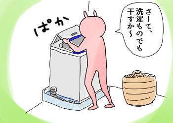 オムツ洗濯のプロ、現る